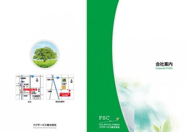fsc-omote-610x431