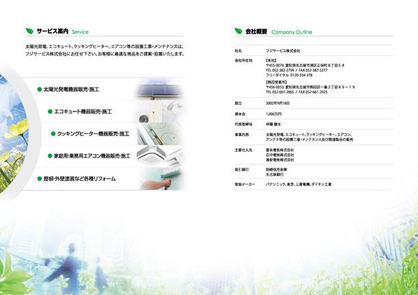 fsc-ura-610x431