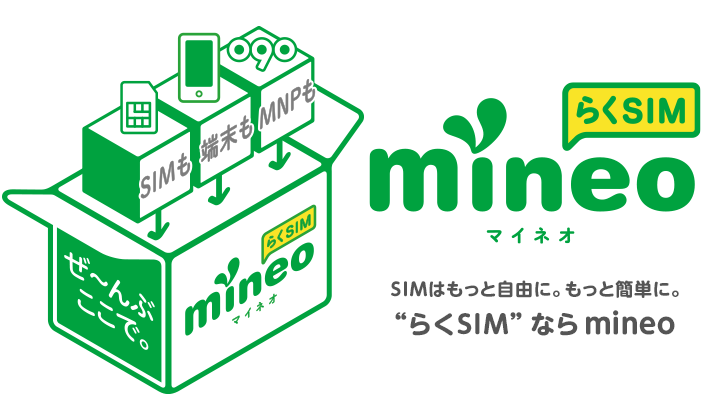 20140627_mineo_pt-page-1_1
