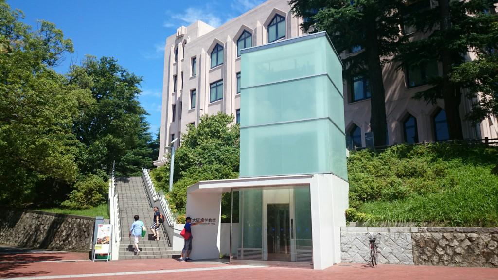 会場は重要文化財にしている歴史ある建物でした。