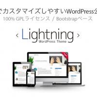 lightning_ogp