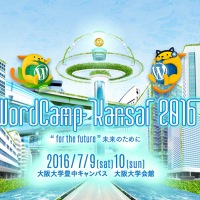 WordCampKansai2016