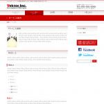 BizVektor 無料WordPressテーマ サービスページサンプル
