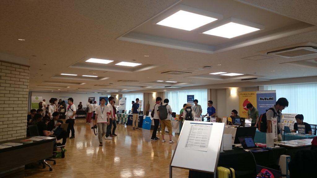 WordCamp Kyoto 2017 スポンサーブース