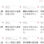 Google Fonts サンプル