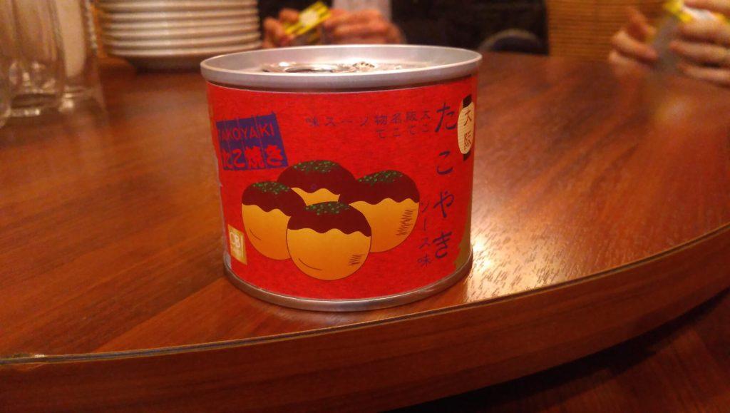 大阪から来ていたGOUTENさんからのお土産...大阪すごい...。