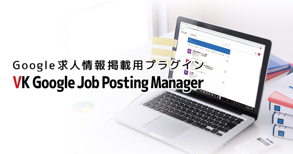 VK Google Job Posting Manager
