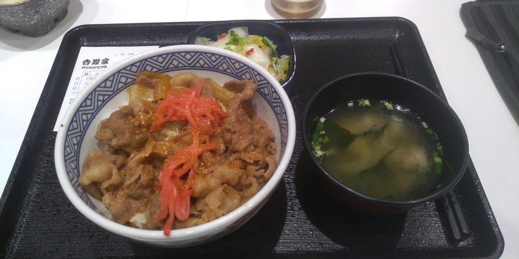 出国前に羽田空港で牛丼