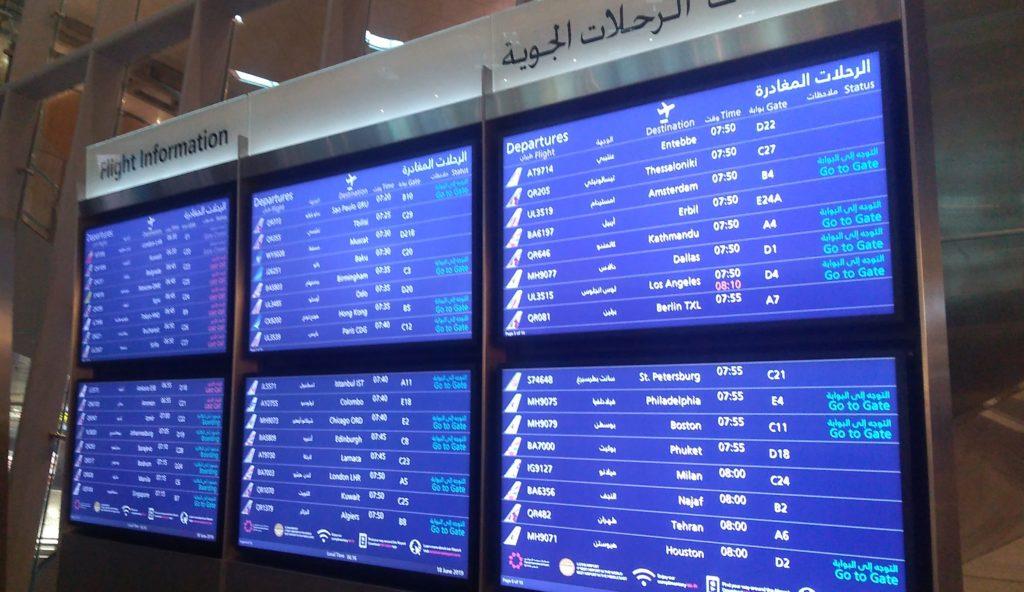 ドーハ空港の発着案内板