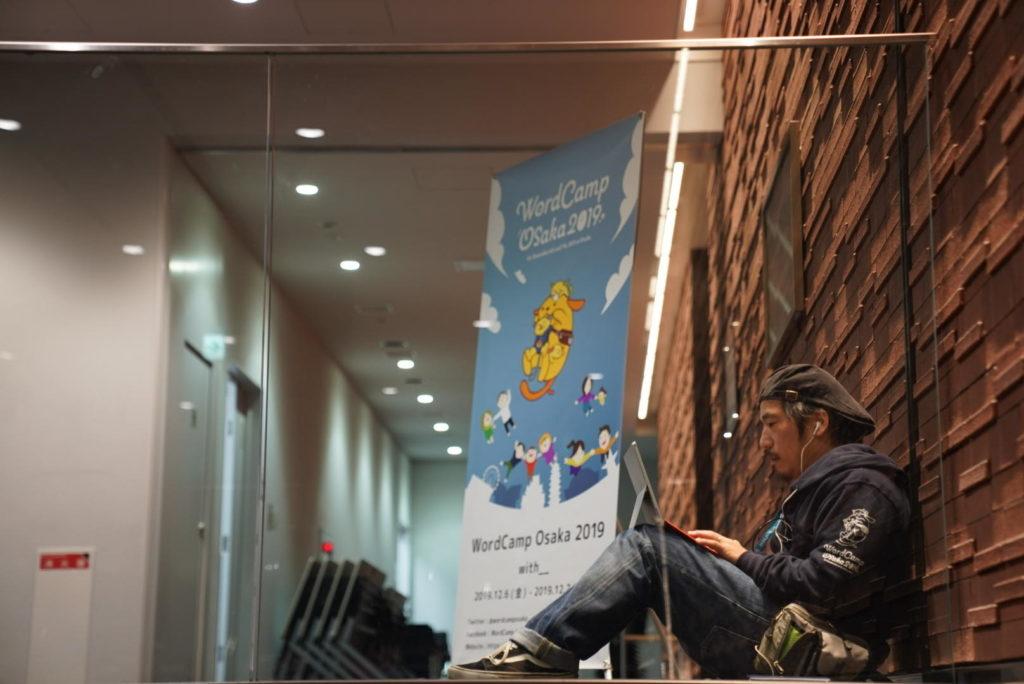 WordCcamp Osaka 2019 終了後に不具合確認する石川