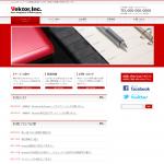 BizVektor 無料WordPressテーマ トップページイメージ